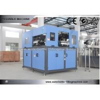 Automatic 15 - 55Kw Bottle Blowing Machine Extrusion Blow Moulding , 4 Cavities