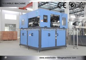 China Automatic 15 - 55Kw Bottle Blowing Machine Extrusion Blow Moulding , 4 Cavities on sale