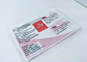 China Food Grade Retort Food Packaging , New Delhi Curry Beef Sterilization Pouches on sale