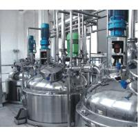 Ointment / Suspend Liquid Vacuum Emulsifying Machine With Three Phase Vacuum Pump