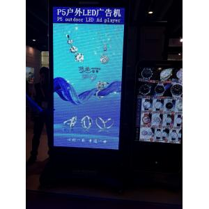 Quality Outdoor LED P6 ad player asvertising billboard,55inch stand alone,good quality for sale