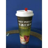 China Ice Cream Plastic In Mold Label Cup , Eco-Friendly Iml Plastic Cup on sale