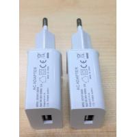 One USB Port Mobile Phone Travel Charger White Color Overcurrent Protection