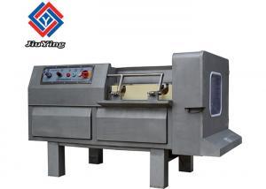 China Frozen Meat Fish Dicer Dicing Machine Cutting Machine Meat Cutter on sale