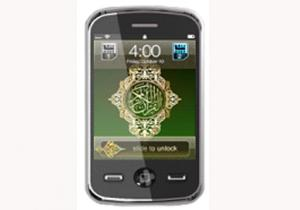 China quran Mobile phone QM-016 on sale