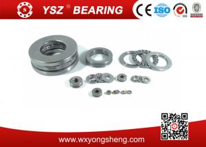 China 51100 Ball Type Stainless Steel Thrust Bearing For Railway Transmission System on sale