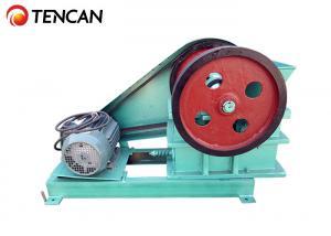 China Small Movable Lab Powder Crusher Machine , Jaw Crusher Machine for Stone / Rock Crushing on sale
