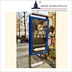 China H240mm Aluminium Frame Led Light Box on sale