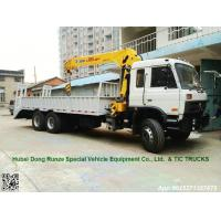 China DRZ 6x4 lorry truck mounted crane XCMG cranes 8T  telescopic boom  Hydraulic ladder  for loading excavator:8615271357675 on sale