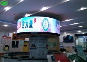 China Full Color Curtain LED Display Indoor Curved Soft P3.91 LED Video Display on sale