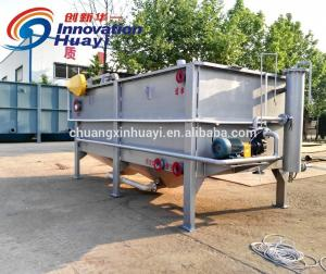 China Copper Ore Concentrate Sludge / Slime / Mud Daf Water Treatment Dewatering Sedimentation Tank on sale
