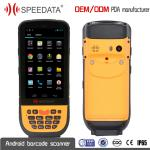 1D 2D Bar QR Code Scanner Android Handheld PDA with  WiFi Bluetooth RS232 4G