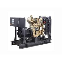 China small diesel generators for sale on sale