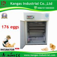CE Approved! Small Incubator for 176 Quail Eggs Bird Hatcher (KP-4)