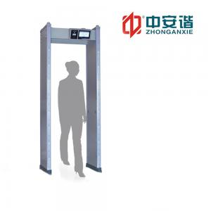 China 33 Zones Archway Metal Detectors 7 Inch Touch Screen Outdoor 12W Power on sale