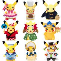 New Cartoon Characters Pokemon Stuffed Plush Toys 8inch For Crane Vending Toy Machine