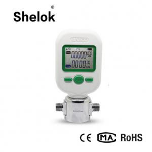 High Quality Portable Ultrasonic Gas Flow Meter Produced by