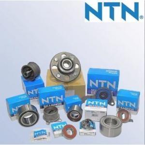 China ntn 6206lu bearing on sale