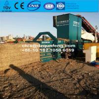 China Automatic Horizontal straw baler with TUV ISO CE certificate Straw Baler,Rice Straw Baler,Hay Baler Machine on sale