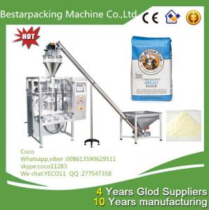 China flour vertical packaging machine on sale