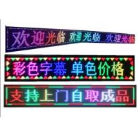 China Semi Outdoor P10 Display Board , P10 Pixel Panel Drive Scanning Technology on sale