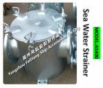Right angle coarse water filter / right angle suction coarse water filter AS400 CB/T497-1994