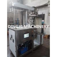 Shower Gel Vacuum Mixer MachineSpiral Stirring Verticle Layout Type ZRJ-100L