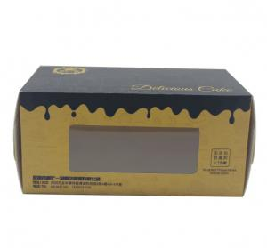 China Offset 4C Printing Bespoke Cardboard Boxes Colorful Personalised Cardboard Boxes on sale