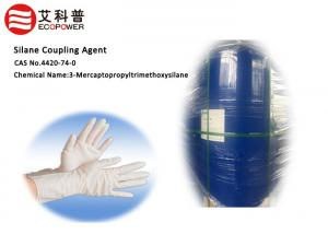 China Latex Raw Material for Gloves Silane Coupling Agent Crosile - 189 with Good Abrasion Resistance on sale