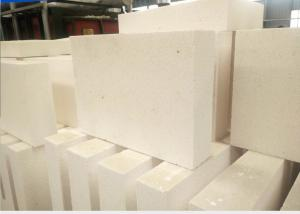 China Hellow Ball Insulating Fire Proof Brick , Refractory Fire Bricks White 90-95% Al2O3 on sale