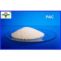 PAC Polyanionic Cellulose High Viscosity , oil well drilling mud and additives