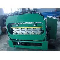 IBR / Corruagted Profile Metal Plate Bending Machine 70mm Shaft High Speed
