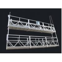 China Double Deck Suspended Access Platform , Suspended Work Platform on sale