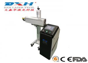 China Diode Side Pump Semiconductor Laser Marking Machine / Laser Part Marking Machine on sale