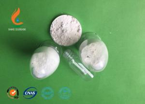 China Light Yellowish Fluorescent Brightening Agents 33 Cas 61902-19-0 For Melamine / Paints on sale