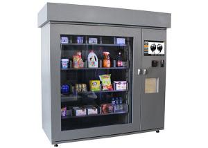 China Self Service DVD Vending Kiosk , Coin Operated Multifunction Beer Vending Machines on sale