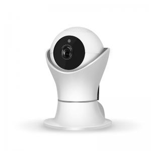 China HD IP Baby Monitor Two Way Speaker Wireless Baby Camera With Online Monitoring on sale