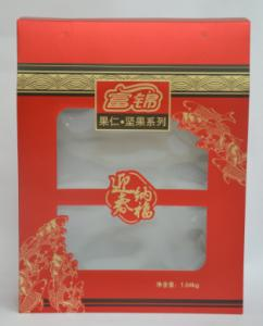 China folding carton,corrugated box for nuts on sale