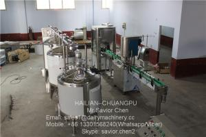 China 1000 L Dairy Processing Equipment Milk Pasteurizer Machine Plant on sale