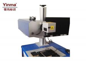 China Professional UV Laser Marking Machine 3w For Logo / Batch Number Coding on sale