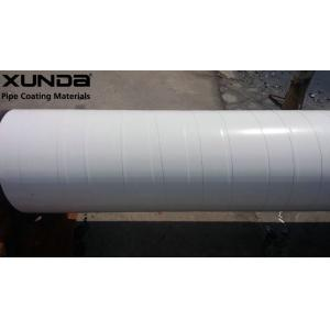 China T265 4 inch White outer wrapping tape with butyl rubber adhesive , corrosion protection on sale