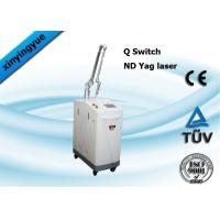 1064nm / 532nm Q Switch Long Pulse ND YAG Laser Tattoo Removal Machine