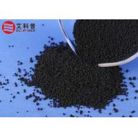 China Solid Sulfur Silane 50% CAS 40372 - 72 - 3 with 50% N330 Carbon Black Pellets on sale