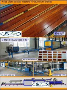 China Wood Grain Powder Coating Line, 3d Heat Press Vacuum Sublimation Machine on sale