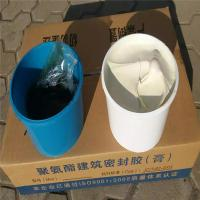 high quality competitive high-temp high-temperature waterproof silicone sealant 420 grams