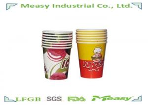 Quality Disposable Paper Cups With Good Grade Ink Printed , 7 Oz Coffee Cups for sale