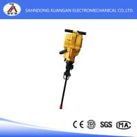 Hot selling best quality   YN27 Gasoline handheld rock drill for selling
