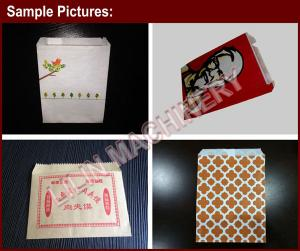 China HAS VIDEO shopping paper bag making machine with handles on sale