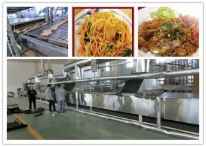 China Full Automatic Fried Instant Noodles Manufacturing Machine Large Production Capacity on sale