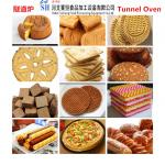 SAIHENG gas / electric biscuit baking tunnel oven / pizza baking tunnel oven